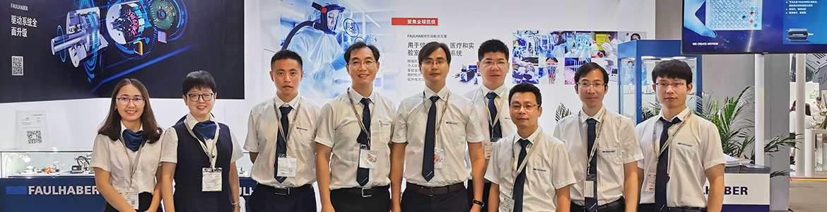 Productronica China: Our Highlights